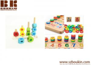 China 3D Puzzle Wooden Toy Mag Wisdom Magnetic Toys Wood Popular DIY Educational Toy on sale