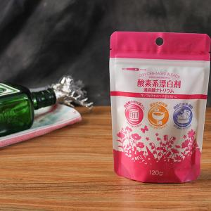 China 250g 750g Standing Pouch Packaging Zip Lock For Whey Protein Powder on sale