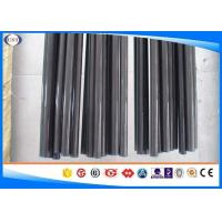 China Cold Finished Mild Seamless Steel Pipe For Auto Parts St37 / St52 / 1020 / 1045 OD 10-450mm on sale