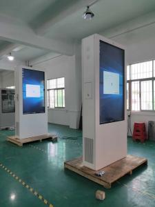 China Touch Screen Outdoor LCD Digital Signage Anti Theft Waterproof 75 Inch AC 110-230V wholesale