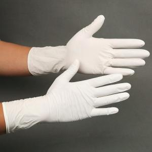 China Disposable Powdered Nitrile Latex Gloves Convenient Uniform Thickness Distribution on sale