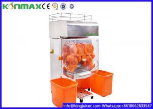 China Commercial Juicers-Heavy Duty Orange Juicer Machine For Restaurants Fruit Juice Extractor on sale