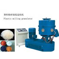 China Professional 300 Liters Abs Plastic Granulator Machine For Soft Plastic Tube on sale