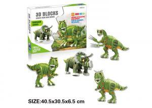 China Educational DIY 3D Building Blocks Children's Play Toys 350 Pcs Tyrannosaurus on sale