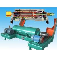 Drilling Fluid Solid Separating Centrifugal Oil Water Separator