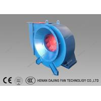 China Cement Kiln Centrifugal Ventilation Fans Backward Curved Centrifugal Fan Ac Motor on sale