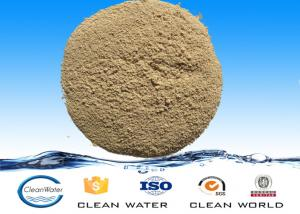 China PH5.5~9.5 Powder High Efficiency industry waste water treatment Bacterial Agents BV ISO on sale