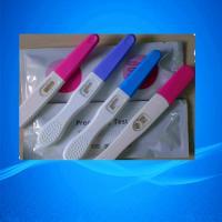 Pregnancy Test Kits/ LH Ovulation Test Kits/ Ovulation Test Kits/Ovulation Test Strip