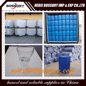 China Industrial Grade Glacial Acetic Acid 99.8% 99% on sale
