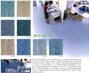 China Enviroment Protection ISO9001 PVC Floor Mats for Home , Business on sale