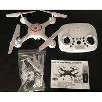 High-definition aerial drone X5UW FPV mobile phone real-time wifi remote control aircraft four-axis aircraft