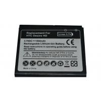 China HTC Desire HD 1500mAh,3.7Voltage manufacturer products on sale