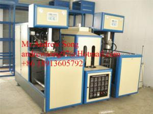 China Plastic bottle making machine price on sale