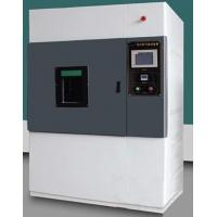 LY-XD Xenon Lamp Environmental Test Chamber Weathering Resistance