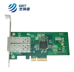 China PCIe Gigabit Dual-port Oneway Transmission Device Fiber Optic Ethernet Server Adapter Card NIC on sale