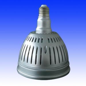 China 20W LED Par Lamps | LED high Bay lamps | LED Lighting on sale