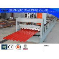 China 0.3MM - 0.7MM Corrugation Sheet Roll Forming Machine Line With PLC System on sale