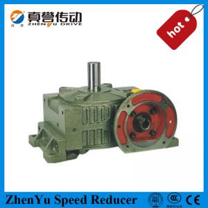 China High Reduction Worm Wheel Gearbox Shaft Mounted Speed Reducer For Electric Motor on sale