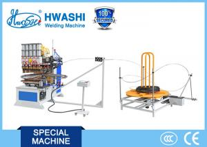 China Industrial Automated Welding Machine CE/CCC/ISO Standard For Spiral Wire Fan Guards on sale