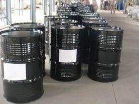 China Malathion 95%, 96%TC Pesticide Technical on sale