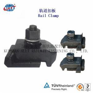 China Railway Fastener Crane Rail Clamp on sale
