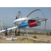 3000W Off grid Industrial Wind Turbines Magnetic Levitation Generator