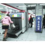 Máquina del analizador del paquete de la estación de tren del sistema de inspección del rayo del equipaje X del cargo