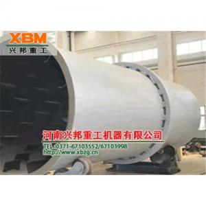 China Jaw Crusher applied in India on sale