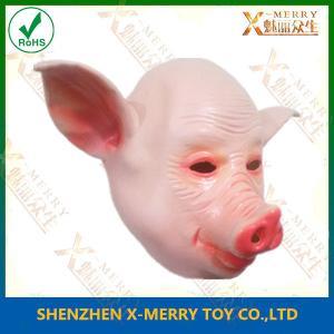 China X-MERRY Creepy Pig Mask Latex Animal Mask Party Fancy Dress Costume Mask on sale