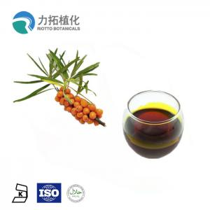 China CAS 90106-68-6 Sea Buckthorn Oil Fruit Part Total Flavones Brown Fine Powder on sale
