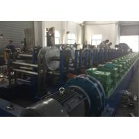 Full Automatic Cable Ladder Profile Roll Forming Machine 1.2mm Thickness