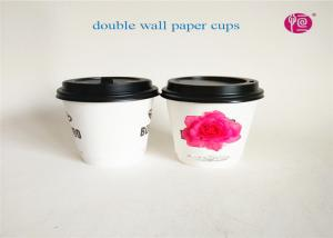 China 60ml - 1000ml Ripple Wall Disposable Coffee Cups With Lids , FDA Certificate on sale