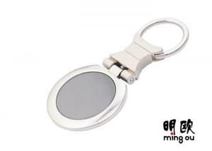 China Heavy Weight Round Key Ring ,Silver Small Key Chain Rings Zinc Alloy Custom Logo on sale