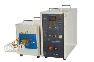 China Electromagnetic High Frequency Induction Heating Machine for large pipe heating on sale