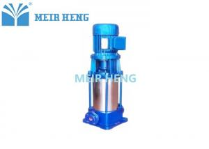 China Large Flow Rate Small Stainless Steel Centrifugal Pumps Domestic SGS Certification on sale