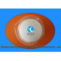 CAS: 84371-65-3 Steroid Powder Abortifacient Mifepristone for Anti - Pregnancy