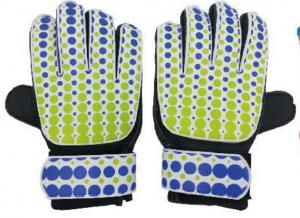 China Goalkeeper Gloves,Strong Grip for The Toughest Saves, with Finger Spines to Give Splendid Protection on sale