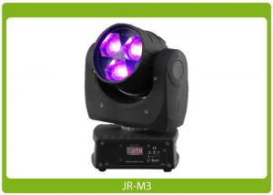 China LED Moving Head Beam, 3x15W, RGBW 4-in-1 Affordable Lighting Equipment on sale