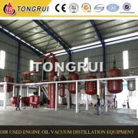 Used Oil Refinery Distillation equipment for regenerating to yellow base oil