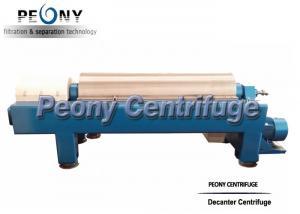 China La jarra fuerte del poder centrifuga la centrifugadora continua para la planta de agua inútil on sale