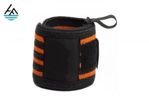 China Adjustable Black Pull Up Wrist Straps Weight Lifting Wrist Support on sale