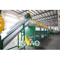 Auto Waste Plastic Recycling Line / Plastic Film Washing Machine