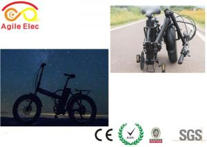 China Ladies Black 20 Inch Electric Folding Bike 500 Watt Battery Powered Bicycle on sale