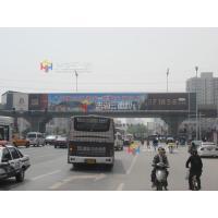 bridge mounted big size narrow trivision advertising board