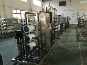 China 20T/H Pure Water Treatment Systems With Ro System Leakage Protection on sale