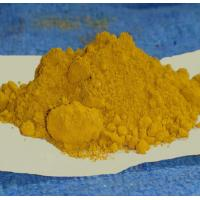 supply high quality iron oxide yellow