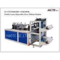 China Disposable Glove Machine on sale