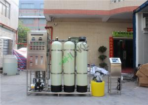 China Membrane Reverse Osmosis System RO Water Treatment Plant For Farm / School / Sea on sale