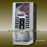 Commerical coffee vending machine