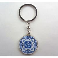 blue and white porcelain lovers key chain